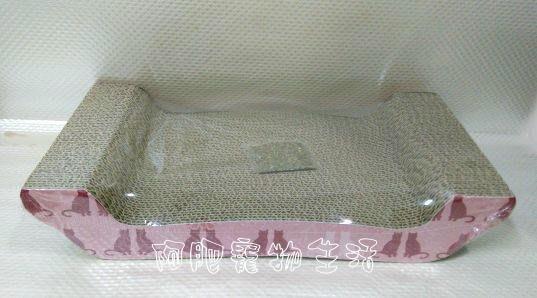 【阿肥寵物生活】瓦楞紙抓板系列-船型/可玩可抓可休憩/附貓草一包//限量特價