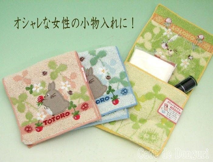☆Juicy☆日本宮崎駿 TOTORO 豆豆龍 龍貓 經典卡通 收納包 小物包 手帕 小方巾 限時優惠