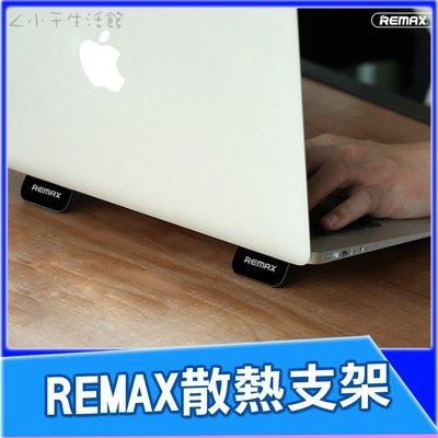 筆電 散熱器 支架 筆記型電腦 NB ~A01511~