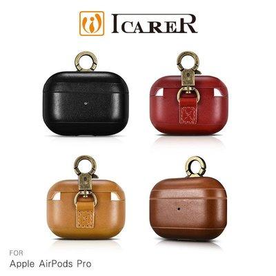 臺北3C旗艦店-ICARER Apple AirPods Pro 復古金屬環扣真皮保護套 AirPods Pro保護殼