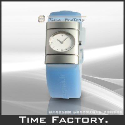 時間工廠 無息分期 agnes.b 簡約粉藍膠帶款 BEG005J