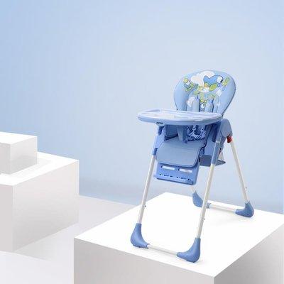 寶寶餐椅兒童多功能餐桌椅嬰兒吃飯座椅可折疊便攜式小孩飯桌YSY