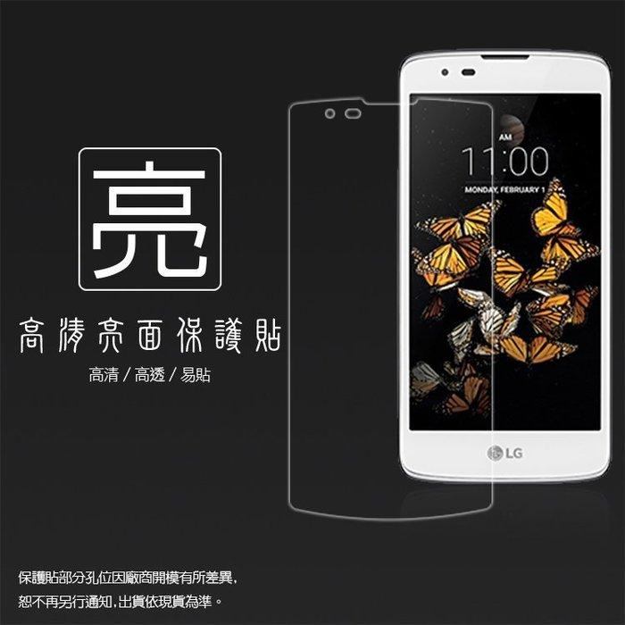 亮面螢幕保護貼 LG K8 K350/K10 K430DSY/Stylus 3 M400DK 保護貼 軟性 高清 亮貼