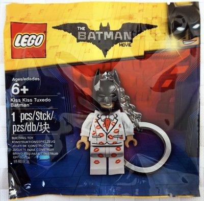 (bear)全新現貨 樂高 Lego 5004928 Batman Kiss 親吻 蝙蝠俠 鑰匙圈