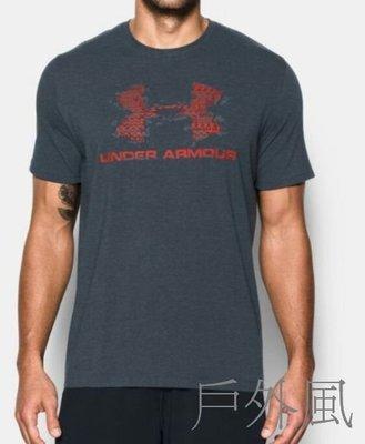 ~滿3000超取郵寄免運~【戶外風】UA 男子 HG S.S. Blow Out Logo短袖T恤 (logo是亮橘色)