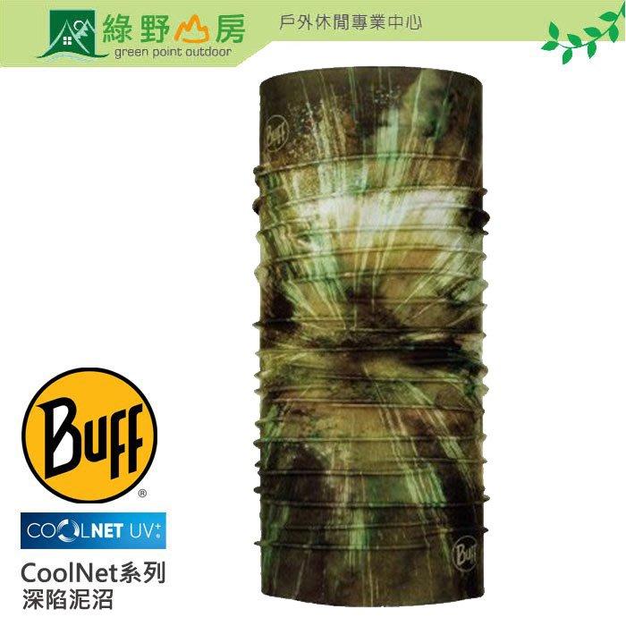 綠野山房》Buff 西班牙 Coolnet抗UV頭巾 銀離子吸濕排汗 防曬四向彈性 深陷泥沼 BF119361-851