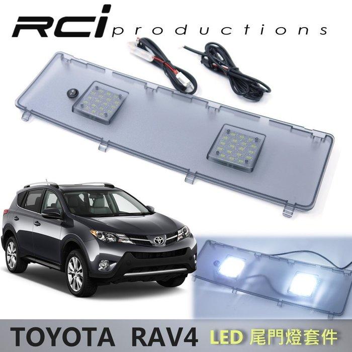 RC HID LED專賣店 TOYOTA RAV4 LED 後車廂燈 尾門燈 行李箱燈 後門燈 總成式