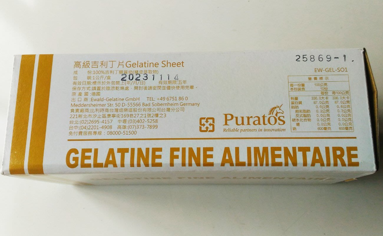 (TIEN-I 天一食品原料) 高級吉利丁片 1kg/盒