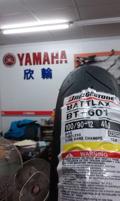 欣輪車業 日製 普利司通BT601SS F 100-90-12 安裝2500元 競賽胎