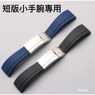 錶帶屋「勞力士專用」 20mm 短版矽膠錶帶含銀色帶扣勞力士 Rolex 蠔式 水鬼 遊艇 16610 daytona