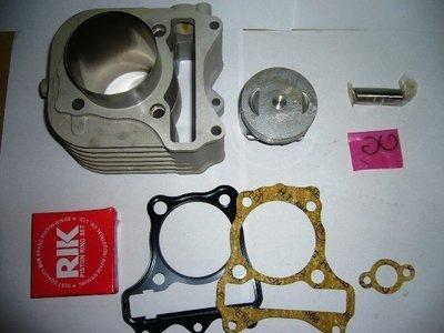 【NEW 汽缸.缸頭專賣】ADDRESS V125 GSR NEX改61MM陶瓷汽缸組