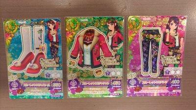 偶像學園 第二季第二彈 紫吹蘭 赤紅玫瑰 14 02-30R 31R 32R 一套三張