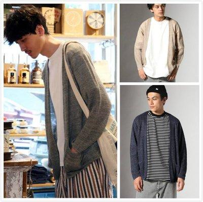 【傑森精品】日本 journal standard 日式 韓版  清爽透氣 純亞麻 合身 短款 混色針織 開衫 外套