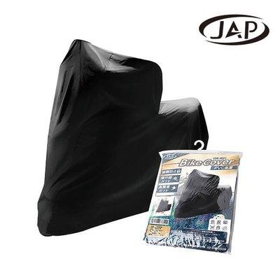 JAP PVC防塵防水機車車罩 YW-R21