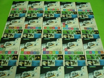 出售二手國際少年村出版-科學啟蒙文庫共20本精裝本賣488元