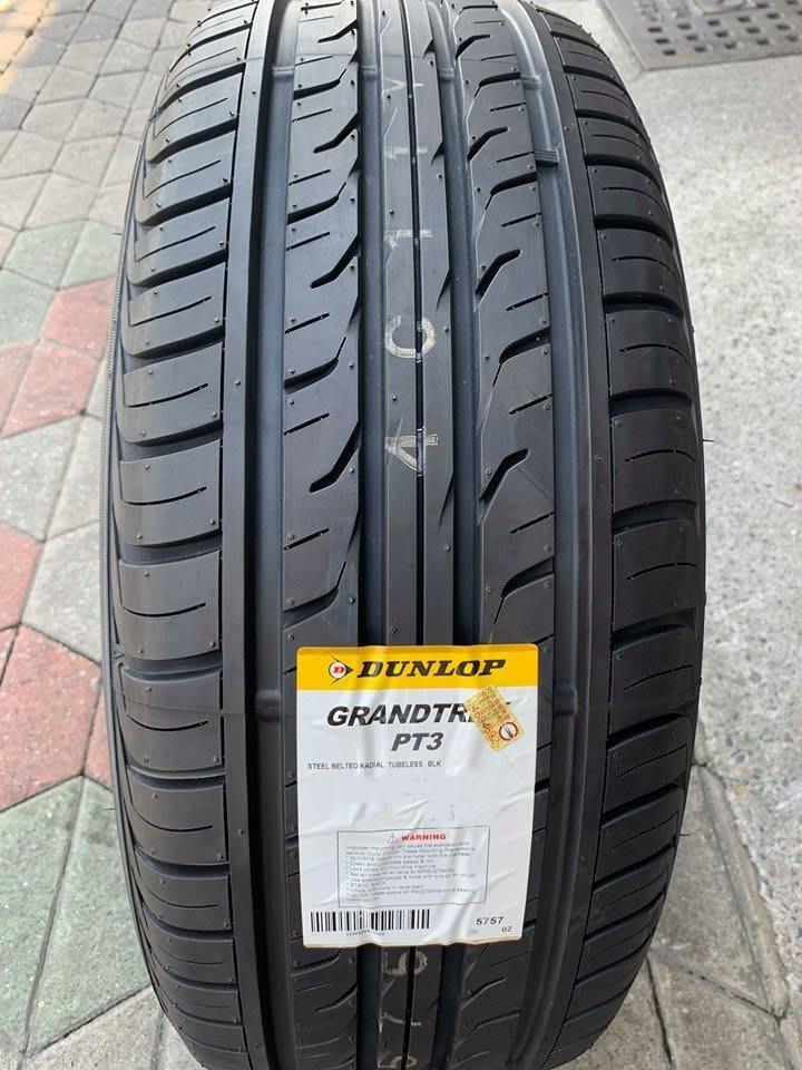 (高雄大盤商)全新265/65/17 登祿普 PT3日本製造 輪胎~促銷中~~請來電詢問~DUNLOP