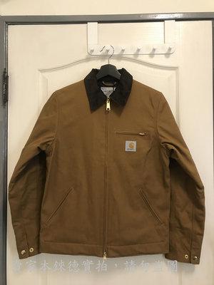 Carhartt WIP Detroit Jacket 底特律夾克 全新 S號  秋冬款
