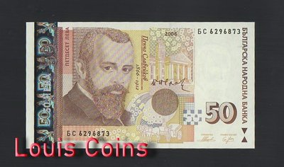 【Louis Coins】B473-BULGARIA-2006保加利亞紙幣,50 Leva