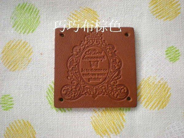 *巧巧布拼布屋*台灣製~真皮皮標-魔鏡~自然風手作材料 / 裝飾材料 / 拼布材料/~ 棕色.咖啡色.本皮色..共3色~