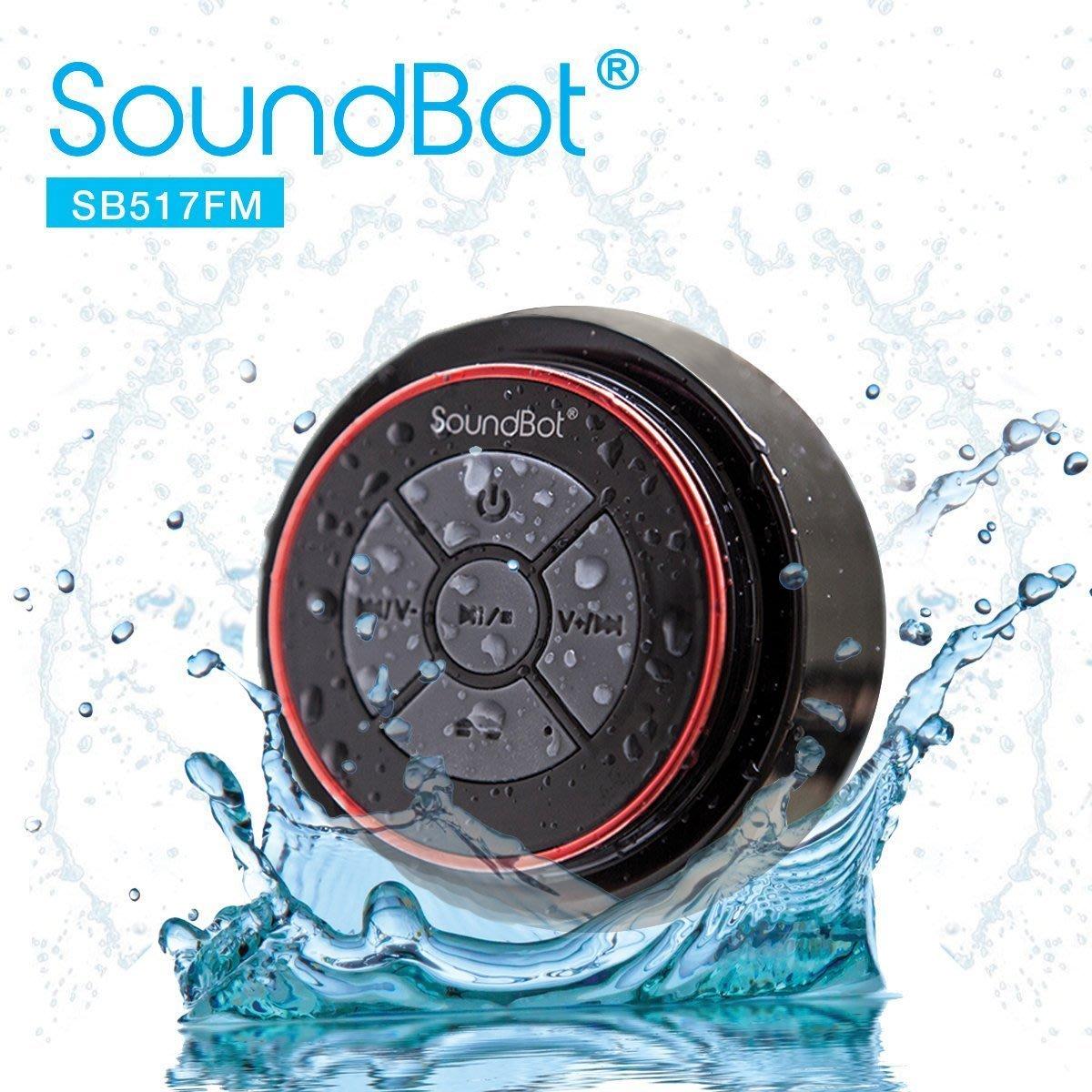 美國聲霸SoundBot SB517FM IPX7級 廣播藍牙吸盤防水喇叭 藍芽音響 wonder doss beats