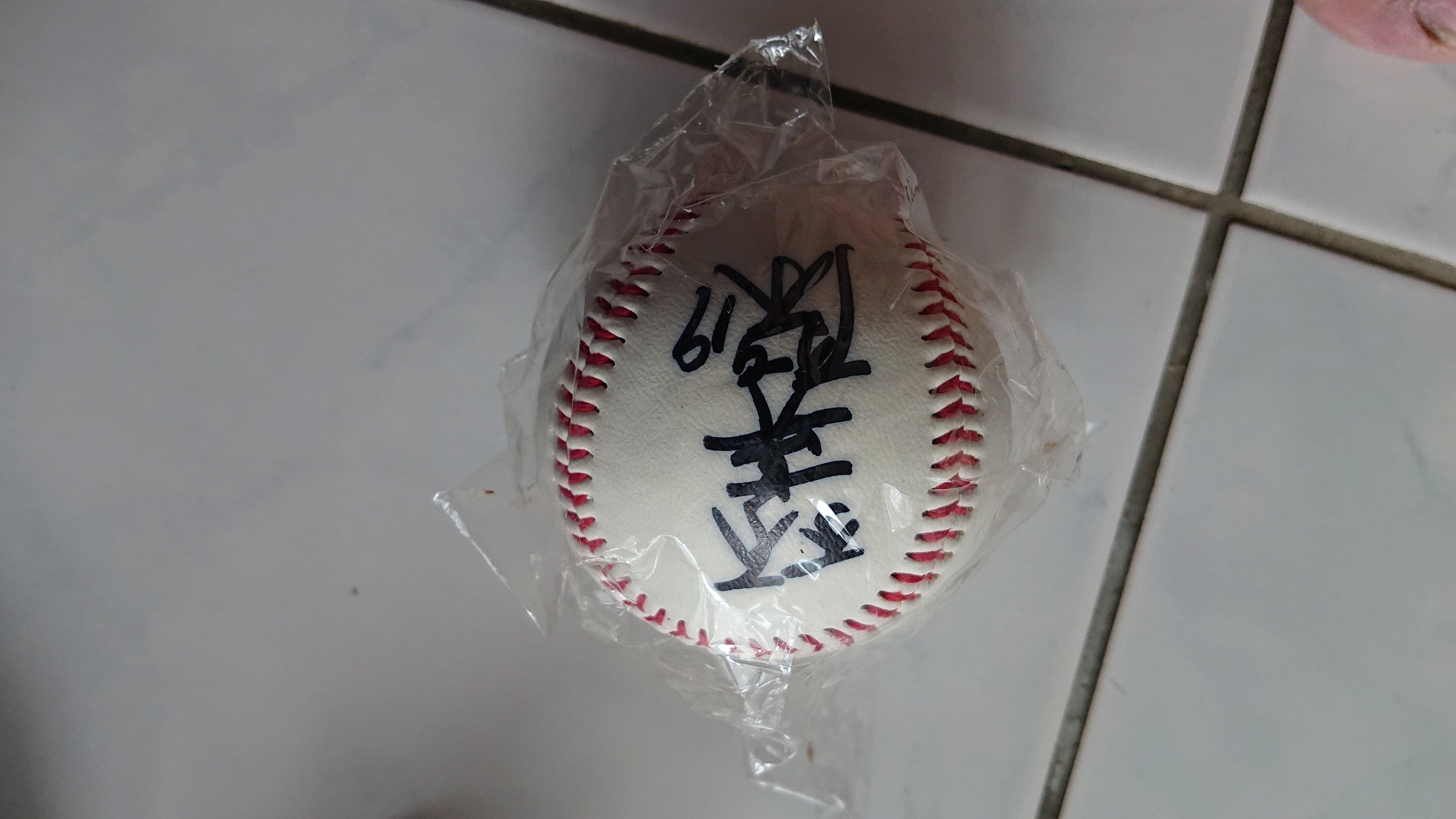 林英傑  CPBL 比賽用球  簽名 棒球 (誠泰 兄弟  lamigo)