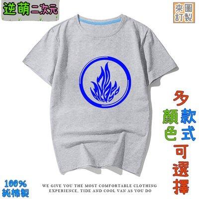 【逆萌二次元】新款實體照 Dauntless不屈不撓6♥純棉短T短袖男女♥上衣服T恤3L來圖訂製TD