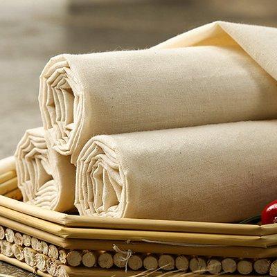 戀物星球 純棉紗布布料豆腐布包子蒸籠布過濾布煮飯蒸籠布蒸饅頭寶寶用棉布