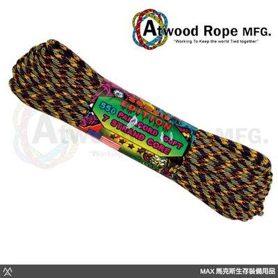 馬克斯 - 美國 Atwood VILE 殭屍綠紫橘色條紋傘繩 / 100呎 / Z12-VILE