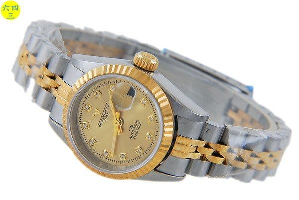(六四三精品)范倫鐵諾(真14K)中金自動機械錶.全鋼錶殼及錶帶藍寶石水晶玻璃.女!