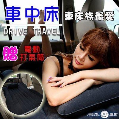 車床族的最愛-車中床 擺脫難以入睡的汽...