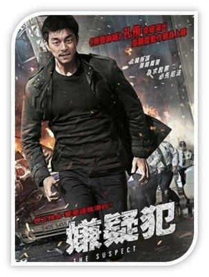 17-1020-27-嫌疑犯-孔劉/孔侑 (香港版DVD) (Give-away Version)少量現貨