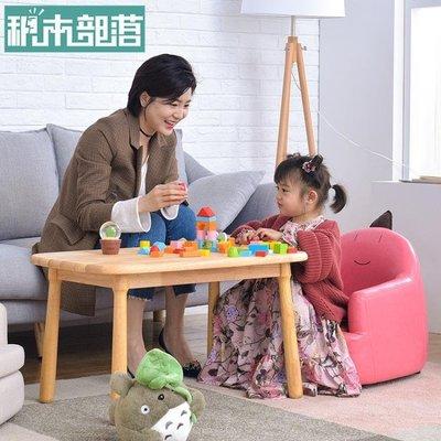 兒童小沙發女孩公主可愛卡通椅子男孩懶人座椅迷你寶寶椅XW  快速出貨