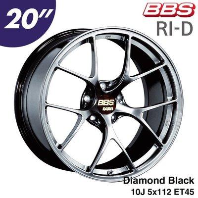 "【Power Parts】BBS RI-D 20"" 10J 5x112 ET45 鋁圈 Diamond Black DB"