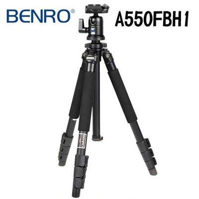 ((名揚數位)) BENRO 百諾 A550F + BH1 雲台 鋁合金 三腳架 板扣式 勝興公司貨