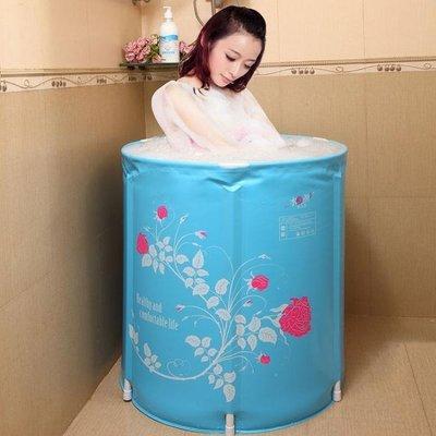 折疊浴桶泡澡桶成人浴盆免充氣浴缸加厚塑料洗澡盆洗澡桶