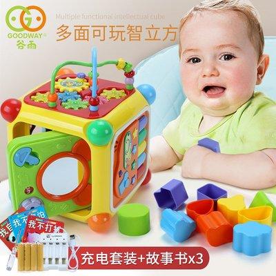 雜貨小鋪 六面體益智早教寶寶玩具0-1歲嬰兒游戲桌多功能玩具臺智慧屋