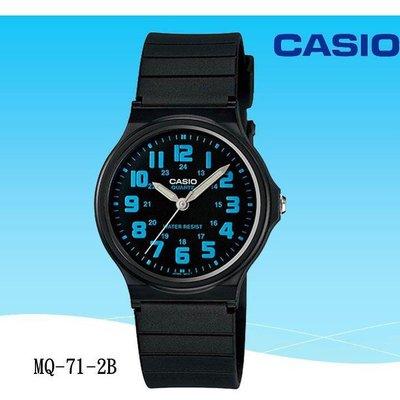 CASIO手錶專賣店 超薄指針錶 彩色數字 考試專用 公司貨保固【↘↘網路超低價350】MQ-71