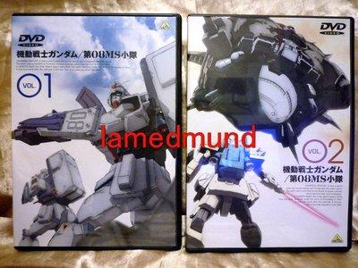 日本版二區DVD 機動戰士高達第08MS小隊 機動戦士ガンダム第08MS小隊 MOBILE SUIT GUNDAM The 08th MS Team