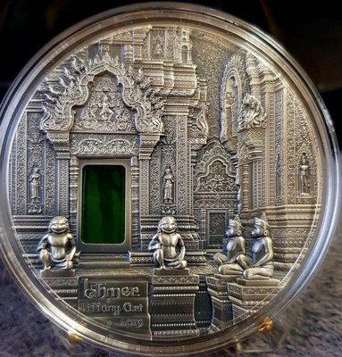 2019 Tiffany Art吳哥窟銀幣