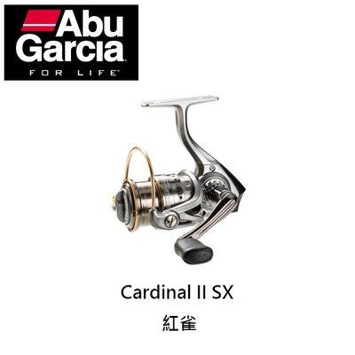《屏東海豐》2020 新 超平價 Abu Cardinal II SX (紅雀 II) 紡車 捲線器 淡海水通用 雙線杯