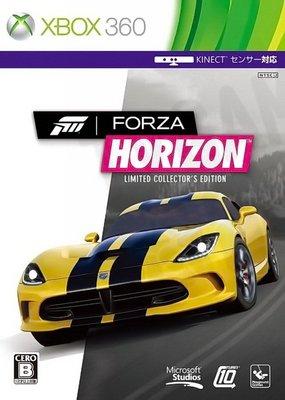 【二手遊戲】XBOX360 極限競速 地平線 FORZA HORIZON 限定 鐵盒版 中文 支援KINECT 台中