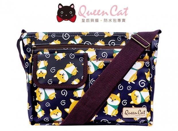 【現貨】小蓋子包 QJ14 深藍柴犬 貝格美包館 Queen&Cat 台灣製防水包 斜背 肩背 滿額免運