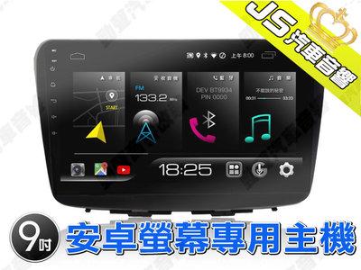 勁聲汽車音響 JHY X27 SUZUKI 9吋 2017~ BALENO 安卓螢幕專用主機 X系列