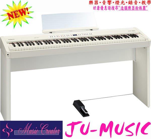 造韻樂器音響- JU-MUSIC - Roland FP-50 白色 FP-4F 最新改款 數位 電鋼琴 附贈多項好禮
