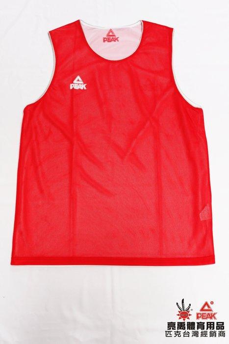 PEAK TA16 雙面球衣 比賽愛用款 紅白 正品 現貨 台灣經銷代理商-亮禹體育