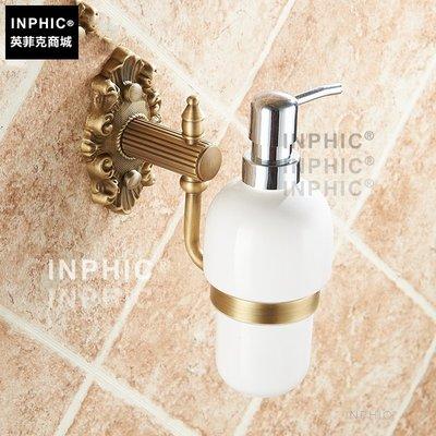INPHIC-全銅仿古歐式手動皂液器皂液盒 酒店浴室廚房壁掛式洗手液瓶沐浴_S1360C
