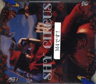 (甲上) SHY - CIRCUS - 日版
