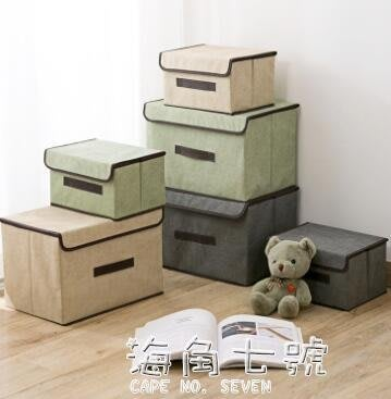 收納箱布藝收納盒整理箱衣服收納盒子可摺...