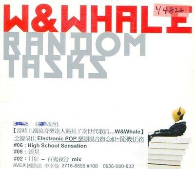 *還有唱片行* W&WHALE / RANDOM TASKS 二手 Y4822