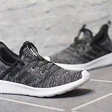 D-BOX  ADIDAS CLOUDFOAM PURE NEO 灰黑 網面 輕量 休閒 運動 跑步鞋